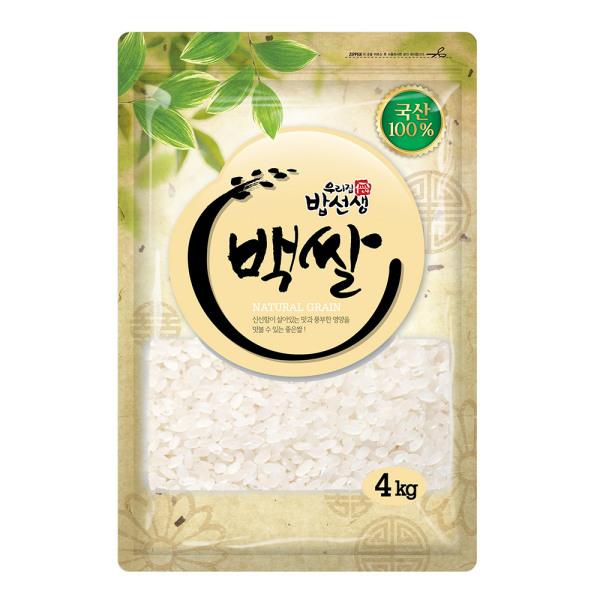 백쌀 4kg 밥선생 백살까지 건강하게 상품이미지