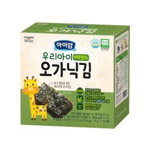 [홈플러스](묶음할인)일동후디스_유기농김비타민D3