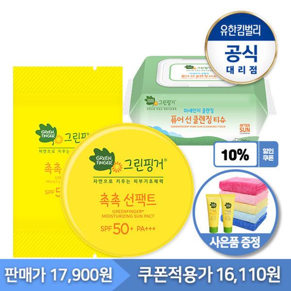 촉촉 선팩트 16g (본품+리필)+선티슈30매 (사은품 증정)/ 그린핑거 상품이미지