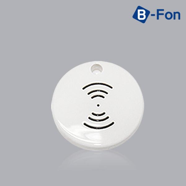 비콘 ibeacon 블루투스 Beacon b1 비폰 BeaFon 상품이미지
