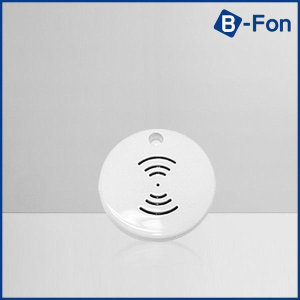 비콘 ibeacon 블루투스 Beacon b2 비폰 BeaFon 상품이미지
