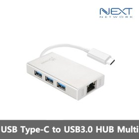 NEXT-JCH471 USB Type-C USB3.0 기가랜카드 USB 허브
