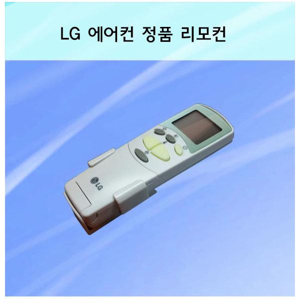 LG정품 에어컨 리모컨 상품이미지