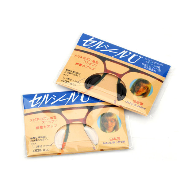 선글라스 안경 뿔테안경 코받침 코패드 블랙 L 상품이미지