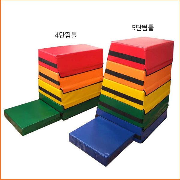 칼라 안전뜀틀 (4단/5단) 상품이미지