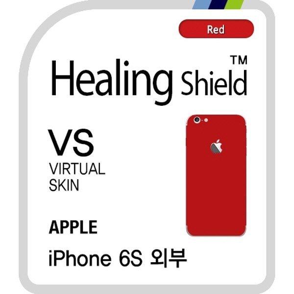 애플 아이폰6S 후면 버츄얼스킨 레드 외부보호필름2매 상품이미지