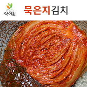 약이원 국내산 프리미엄 전라도식 묵은지 김치 1kg
