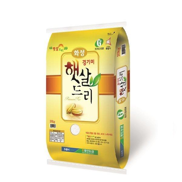 팔탄농협 햇살드리 추청쌀  20KG 포 상품이미지