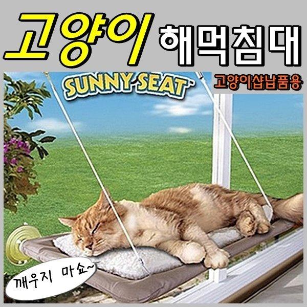 고양이침대 고양이방석 고양이해먹 해먹캣타워 고양이 상품이미지