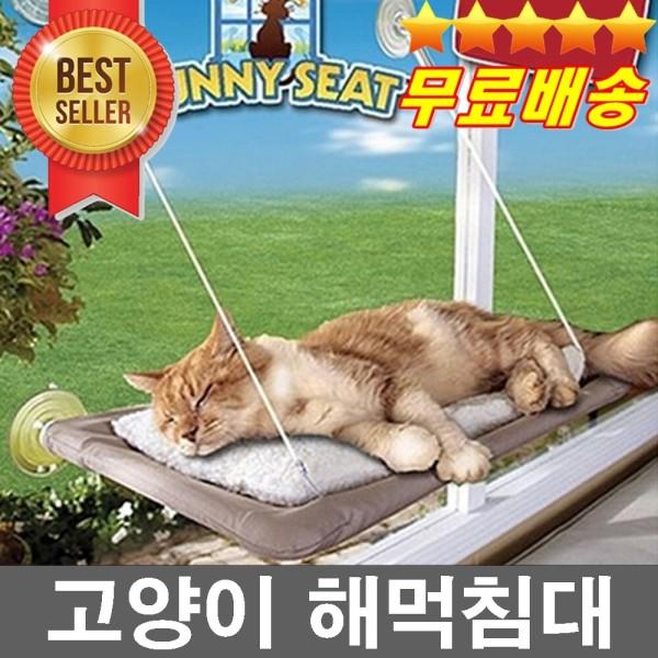 고양이하우스 고양이장난감 고양이놀기 고양이용품 상품이미지