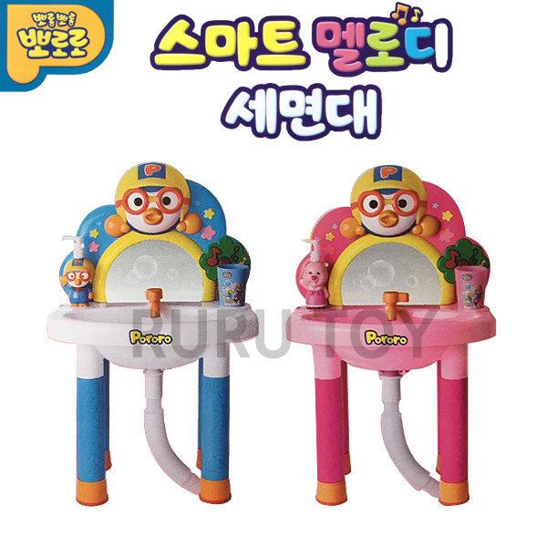 뽀로로 스마트멜로디세면대/높이조절/어린이 상품이미지