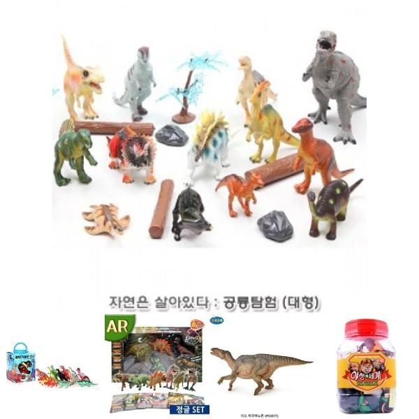 동물모형 완구 장난감 교육 공룡 조류 파충류 어린이 상품이미지