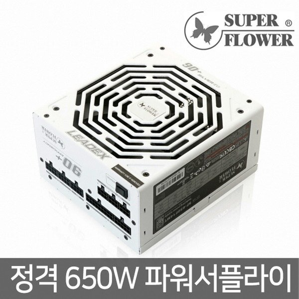 SuperFlower SF-650F14MT LEADEX SILVER WHITE 파워 상품이미지