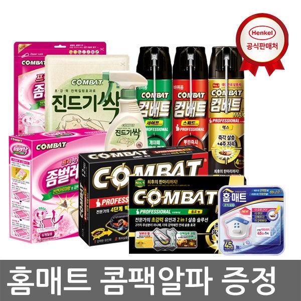 컴배트 개미용/바퀴용 베이트/에어졸/진드기/좀벌레 상품이미지