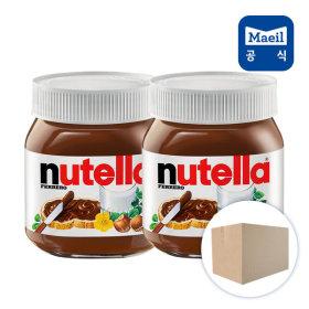 매일 누텔라 잼 370g 2병/초콜릿/잼