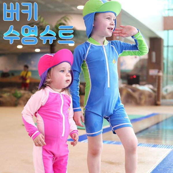 버키 유아 수영슈트 수영복 래쉬가드 어린이 아기 상품이미지