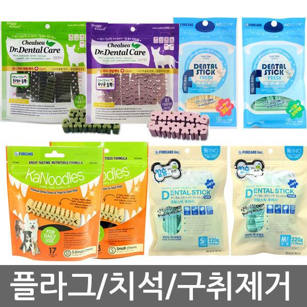 포켄스 덴티페어리/카누들/덴탈/스틱 개껌 애견 치아 상품이미지