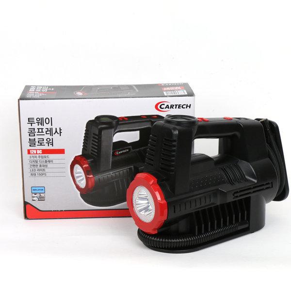차량용 투웨이 컴프레셔/공기주입/콤프레셔/에어펌프 상품이미지