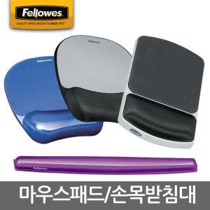 젤 마우스패드/손목받침대/향균/손목 보호대/쿠션
