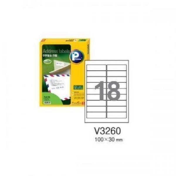 프린텍 우편발송라벨 V3260-100 (100매/18칸) 상품이미지