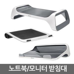 I-Spire 모니터/노트북 받침대/거치대/무릎받침대