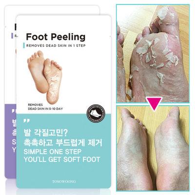 1+1 Addictive foot pack/heel exfoliating/foot sole/callus remover