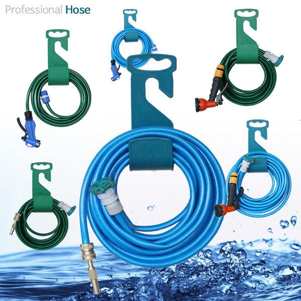 (KIMOS)물호스+분사기+수도연결구+호스 걸이 풀세트 상품이미지