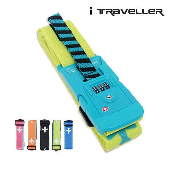 I TRAVELLER 캐리어벨트 TM-01 무게측정/비밀번호/TSA 상품이미지