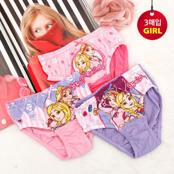 (AK몰)(오키즈)(오키즈) (K0289) 소피루비 팬티세트 (3매입 트윙클) 아동속옷 상품이미지