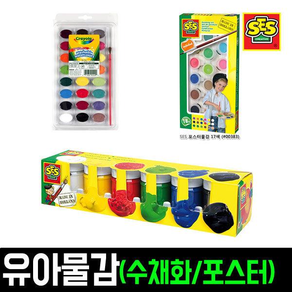 유아 어린이 수채화 포스터 수성물감 미술그림놀이 상품이미지