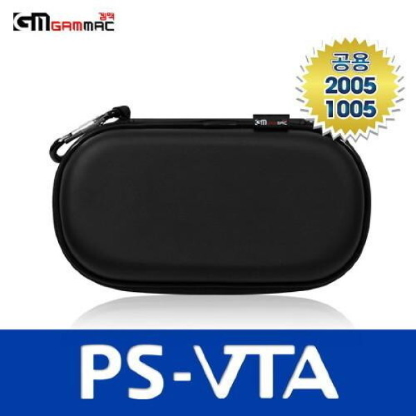 GAMMAC  PSVITA 1/2세대 하드파우치 - PSVITA 보관을 위한 최고의 선택 상품이미지