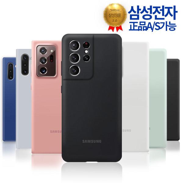 정품케이스 갤럭시노트10 플러스 S10 노트9 S8 실리콘 상품이미지