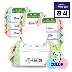 미래생활 새싹이 물티슈 캡형 100매 10팩/화장지