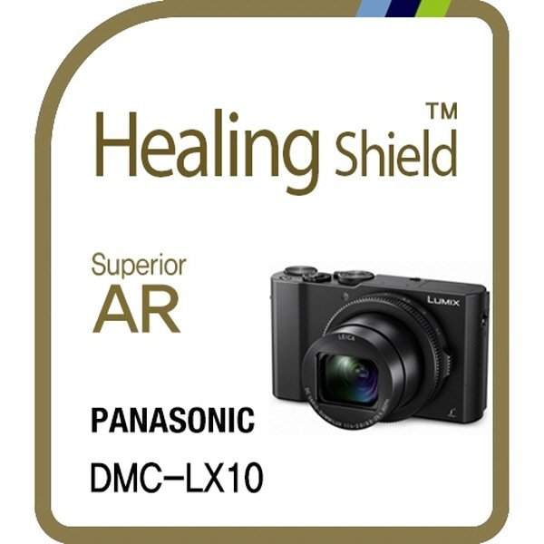 파나소닉 루믹스 DMC-LX10 고화질 액정보호필름 1매 상품이미지