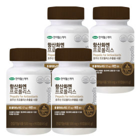 항산화엔 프로폴리스 호주산 플라보노이드 2병 6개월분