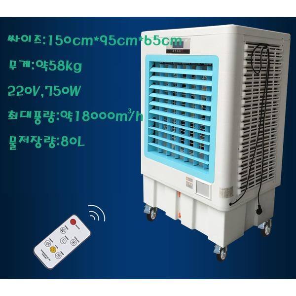 대형선풍기 업소용선풍기 공업용선풍기 산업용/C-143 상품이미지