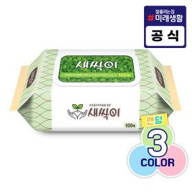 잘풀리는집 새싹이 물티슈 캡형 100매/휴지/화장지