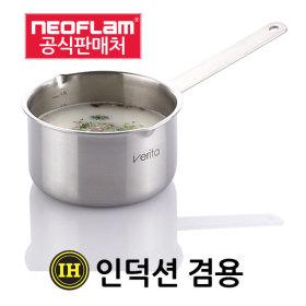 Neoflam/Stan/Induction Pot/14cm/Sauce Pan/Mini Saucepan