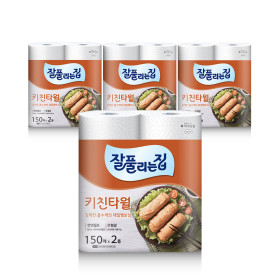 잘풀리는집 키친타올 150매2롤 4팩/휴지/화장지/티슈