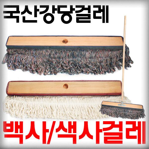 강당걸레/바닥청소걸레/체육관걸레/대걸레/마대걸레 상품이미지