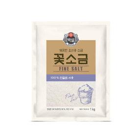 백설 꽃소금1kg/소금/꽃소금