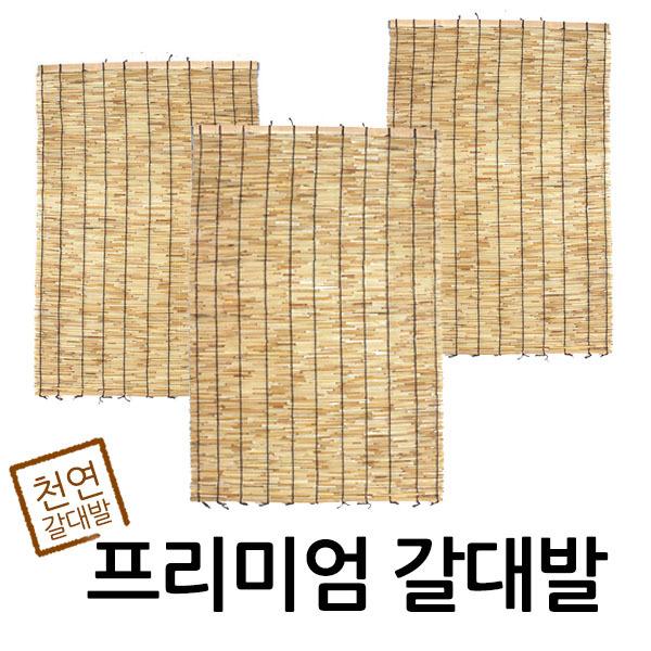 천연문발모음/갈대발/대나무발/우드발/창문/햇빛/차단 상품이미지