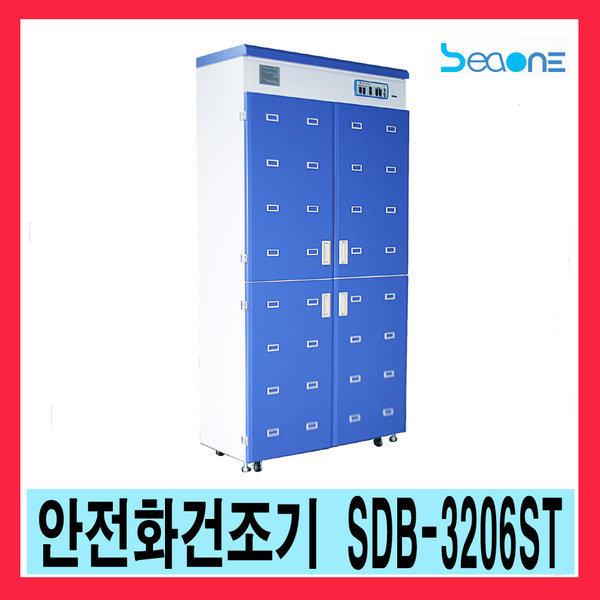 (주)씨원 안전화 살균건조기 SDB-3206ST 신발건조기 상품이미지