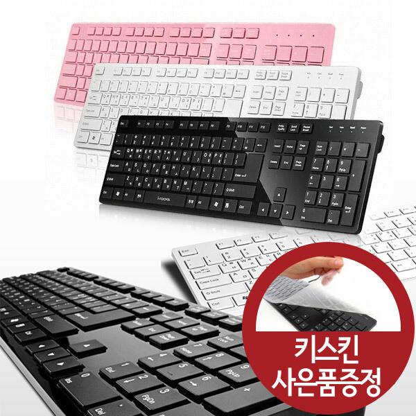 아이락스 IRK01W USB 키보드 블랙/화이트/실버/핑크 상품이미지