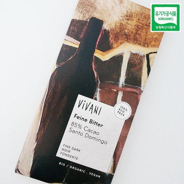 비바니 유기농 다크 초콜릿 85%  100g 10개 라니 상품이미지