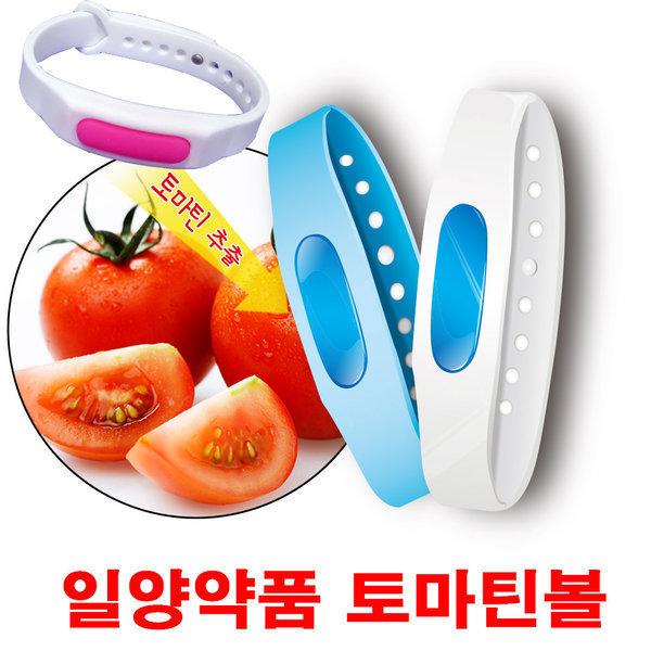 토마토 토마틴볼 썸머링 밴드 팔찌 계피향 방수+야광 상품이미지