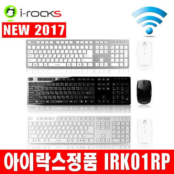 아이락스 IRK01RP NEW 2017 무선키보드마우스세트C 상품이미지