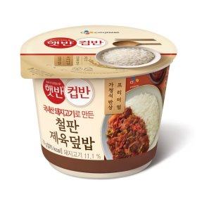 CJ_햇반컵반고추장제육덮밥_250G