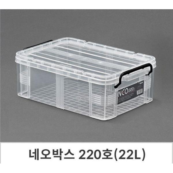 코멕스 정리 및 수납용 리빙박스 네오박스 220호 상품이미지