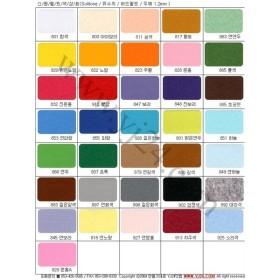Shinwon felt sheet Hard felt Felt fabric Standard size 90x110cm